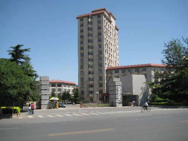 中国政法大学简介
